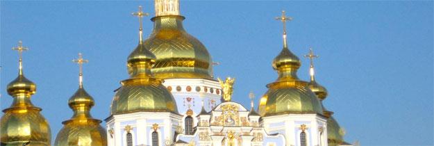 St. Michael's Monastery in Kiev, Ukraine