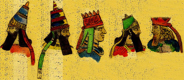 Ancient Crowns: (left to right) Assyrian (Sennacherib), Assyrian (Sardanapalus III), Syrian (Tigrames), Assyrian (Nineveh), Persian (Persepolis). From www.bible-history.com/sketches/ancient/crowns.html