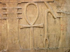 Hieroglyphic relief of djed, ankh, was