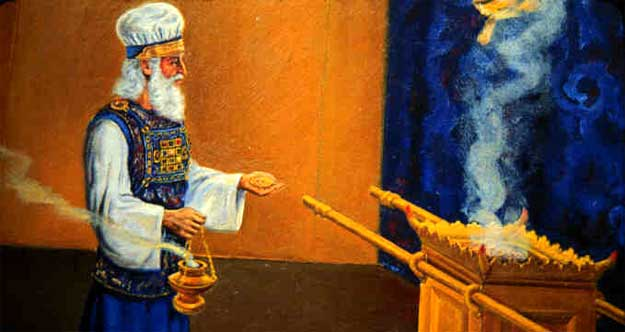The high priest making an incense offering.
