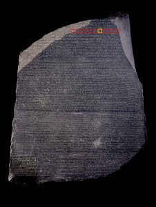 Rosetta Stone - I've highlighted the phrase in red, and the ankh, wedja, seneb in yellow (click for a larger view)