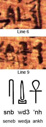 Joseph Smith Papyri X, Column 4