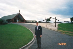 Me standing in front of the marae where our BYU group experienced the powhiri greeting ceremony. (click for a larger view)