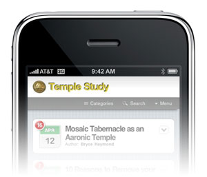 TempleStudy.com on the iPhone