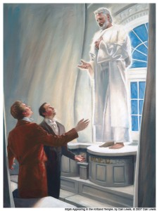 Elijah Appearing In The Kirtland Temple, by Dan Lewis.