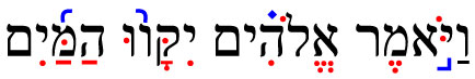 Hebrew text, vowel points in red, cantillation in blue