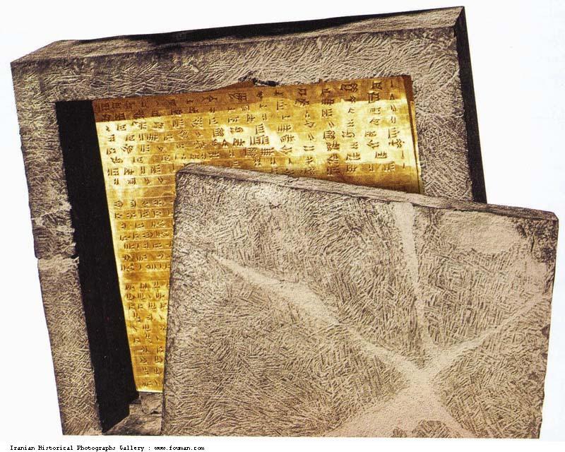 (Zlaté dosky Dáreia z Perseopolis v kamenej schránke pochádzajúce z medzi rokmi 518 a 515 pred našim letopočtom)