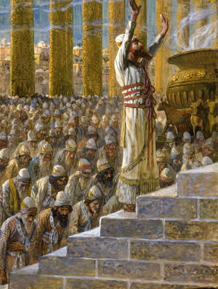 Solomon Dedicates the Temple at Jerusalem, by James Jacques Joseph Tissot (c. 1896-1902)