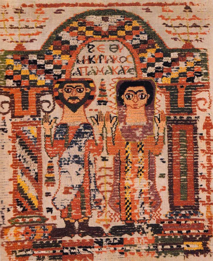 Praying Couple Curtain, 5th-6th century Antino, Egypt